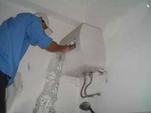 sửa bình nóng lạnh tại kim mã